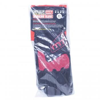 Перчатки антивибрационные, размер XL MIGHTY SEVEN ZB-812XL